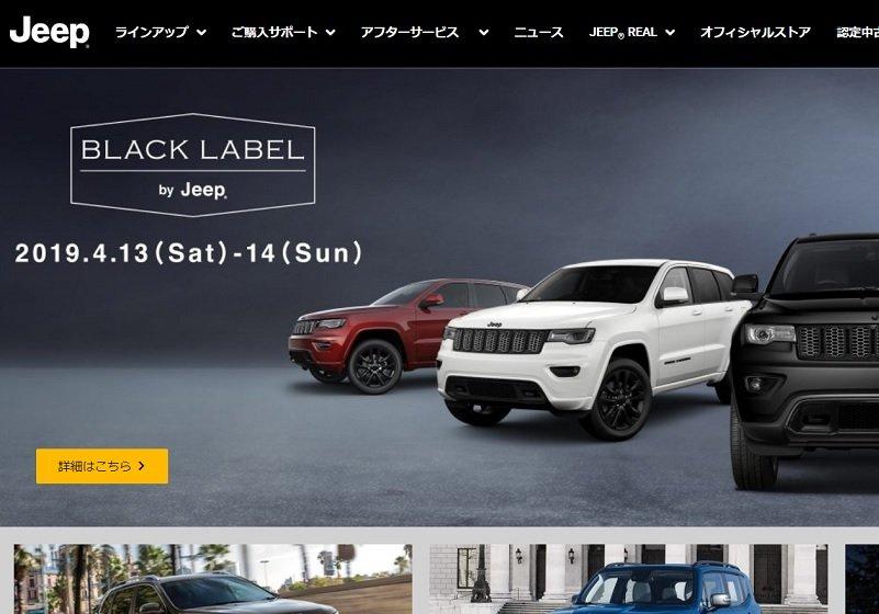 ジープ、なぜ日本で販売台数10倍に?世界販売の4割が日本、不思議なジープ人気の正体