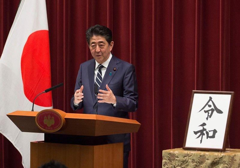 新元号「令和」、秘められた深い意味と、安倍首相の願い…背景に壮大な日本の歴史