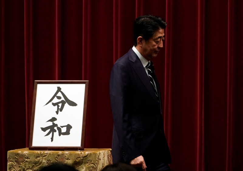 不幸な最期を遂げた3人の「令和」…今、日本人が知っておくべき歴史的人物