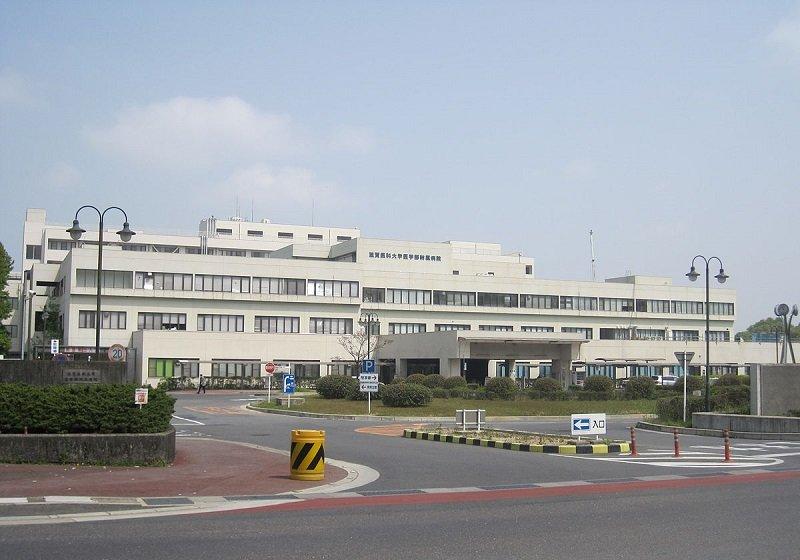 滋賀医科大病院、特定のがん治療突如中止で大量の待機患者発生…不適切処置で治療困難な患者もの画像1