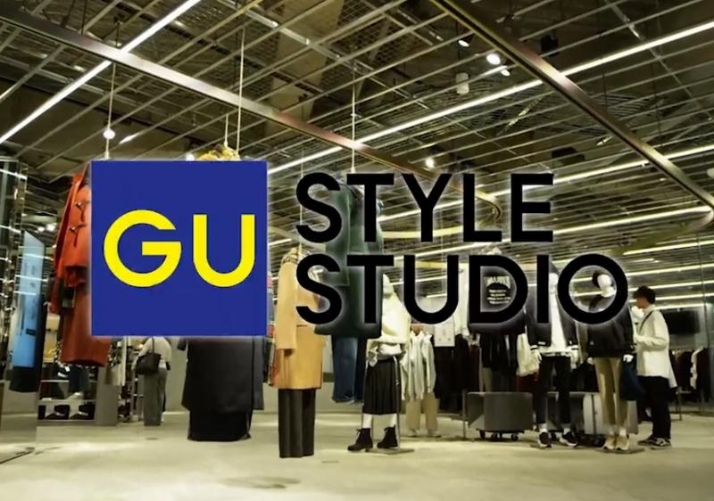 話題のGU「試着専門店」に行ったら本末転倒だった…格安セール品なし、ほぼメリットなし