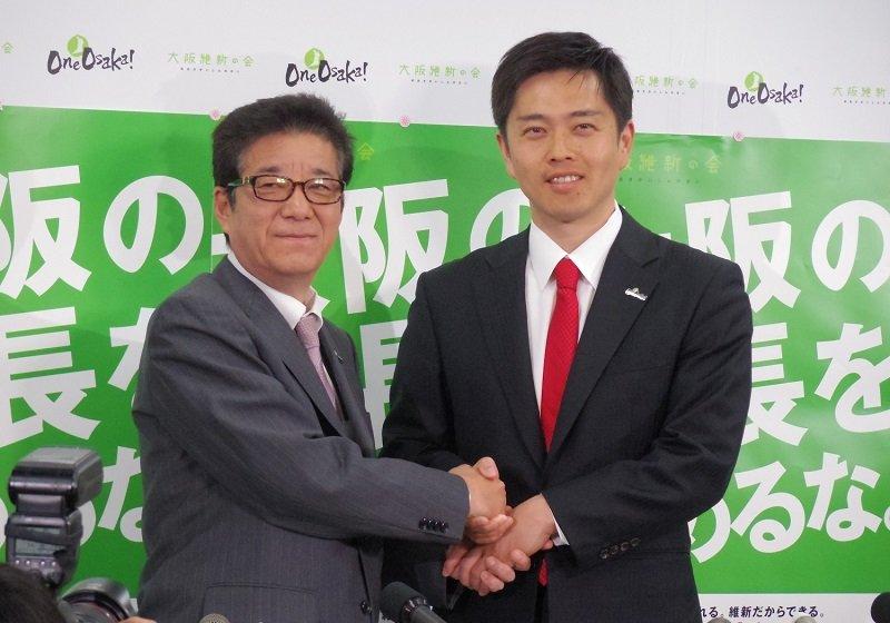 """大阪知事・市長選、維新にぶっ壊された自民党の""""深刻な病状""""…大阪、維新一強時代に"""