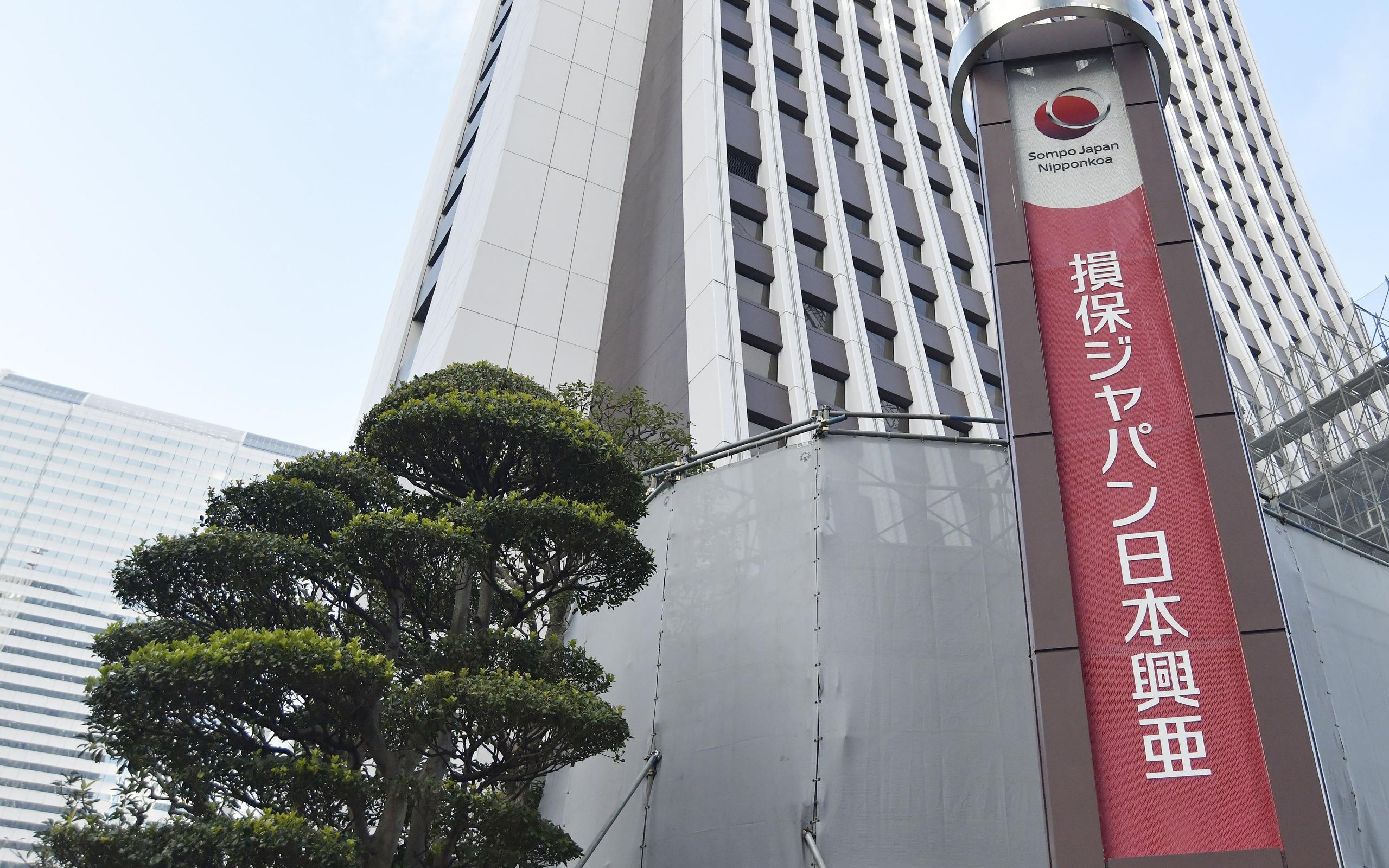 岩崎家が激怒して残った「三菱銀行」のブランドと、財閥名にこだわらない三井の違い
