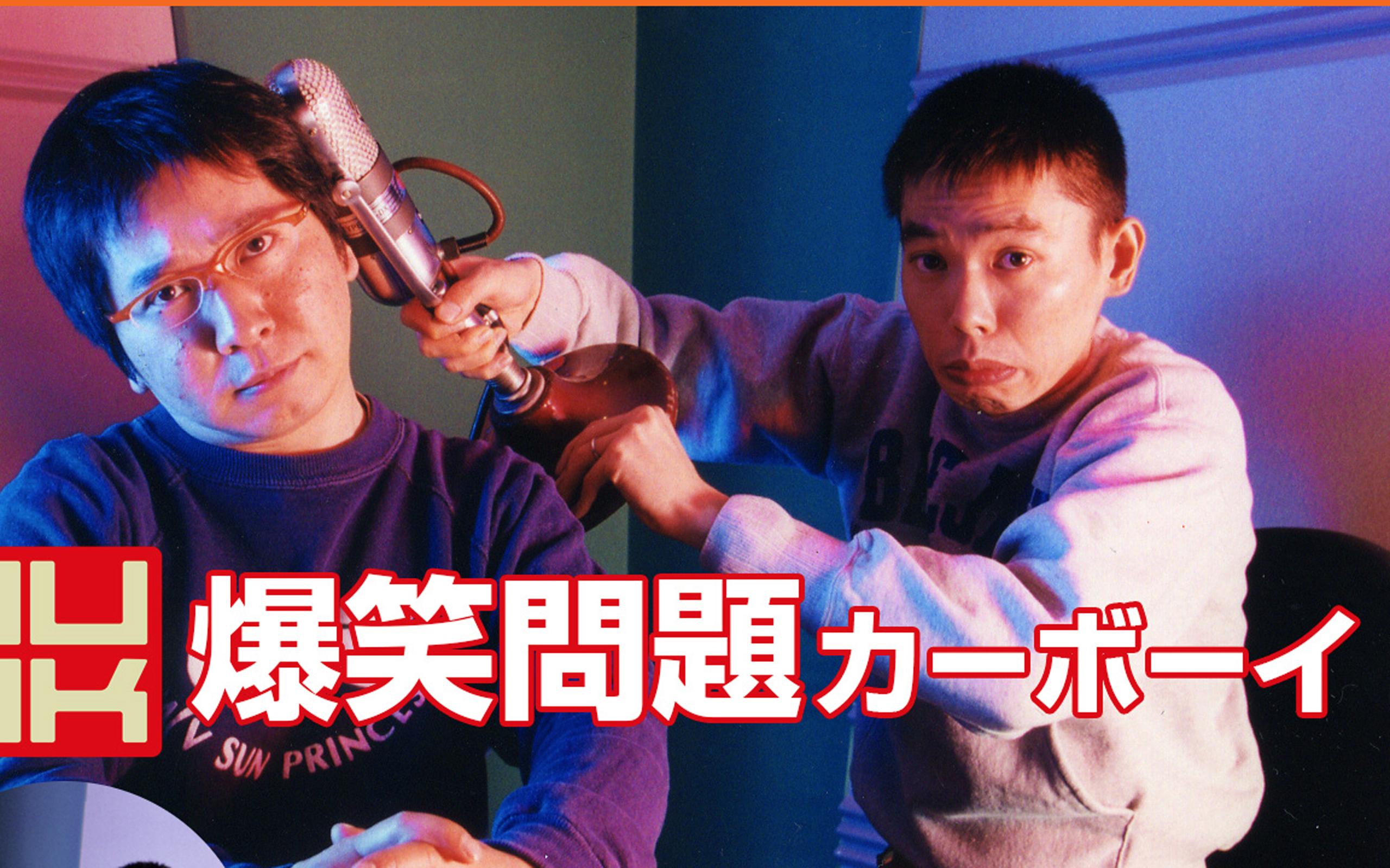 爆笑・太田光、度が過ぎる奇行にスタッフ&客&共演者が大迷惑…オンエアもできず