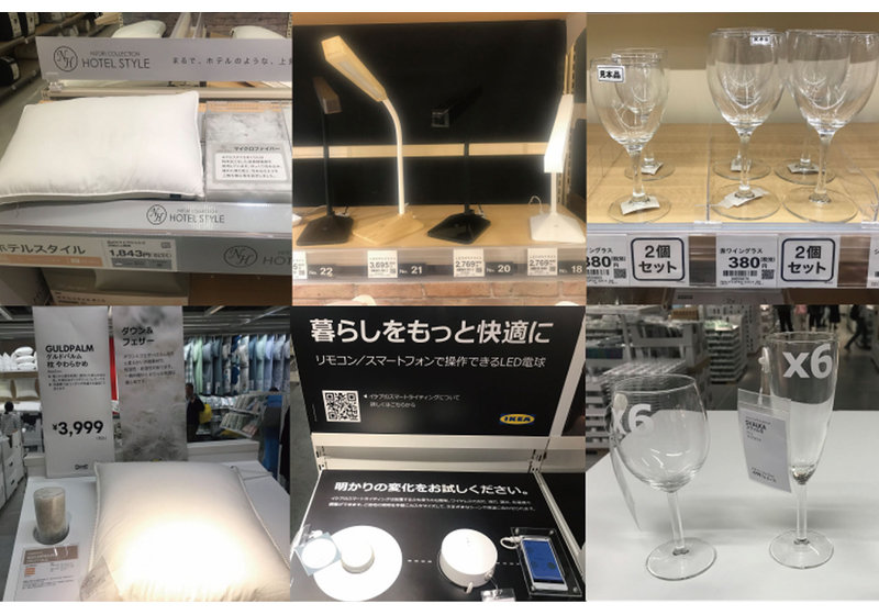 ニトリとIKEA、買うべき商品はこれだ!枕・照明・グラス、コスパ徹底分析!