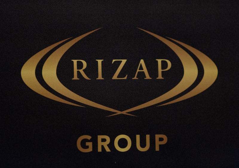 ライザップ、M&Aで膨らんだ傘下企業を縮小へ…業界関係者も注視