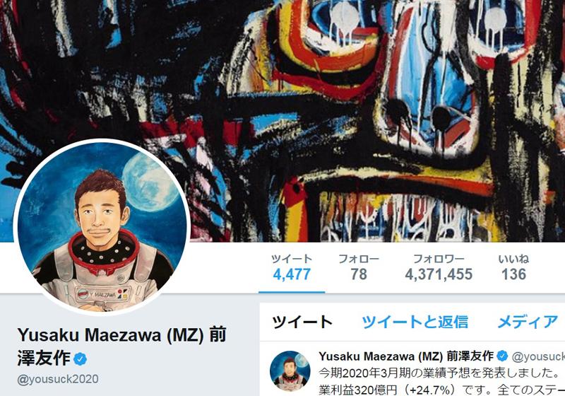 ZOZO前澤社長、「必ず結果出す」ツイッター休止→速攻で再開で囁かれる憶測