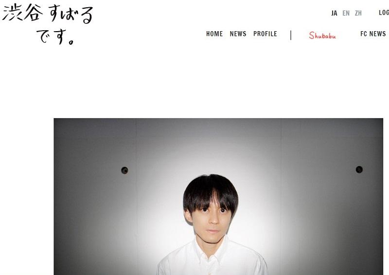 """渋谷すばる、ジャニーズ退所直後""""掟破りの""""ソロデビュー発表に「不義理」との批判の画像1"""