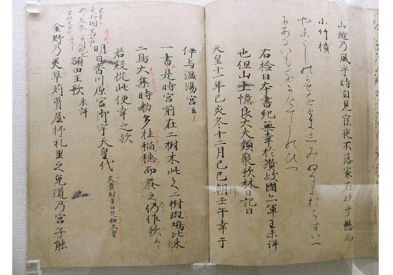安倍首相が絶賛する令和の出典元「万葉集」は、政府に蹂躙された庶民の悲痛の記録