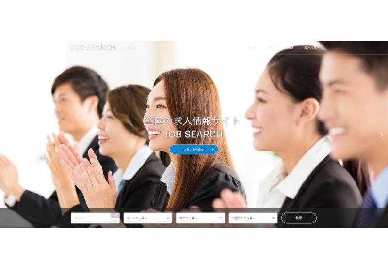 求人情報サイトで詐欺被害訴える企業続出…「掲載無料」と勧誘→突然30万円要求!