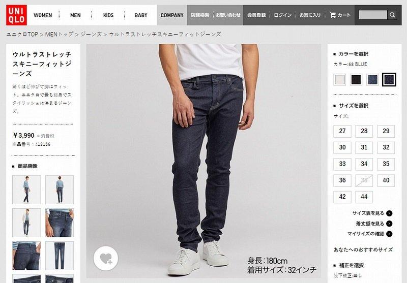 """ユニクロ、今春、""""絶対に失敗しない""""買うべき服5選…無難&大人の品、着心地も最高の画像1"""
