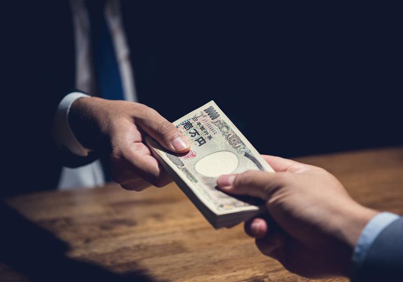 被害額1900億円…巨大ねずみ講グループ、法人じゃないのに法人税84億円課税!