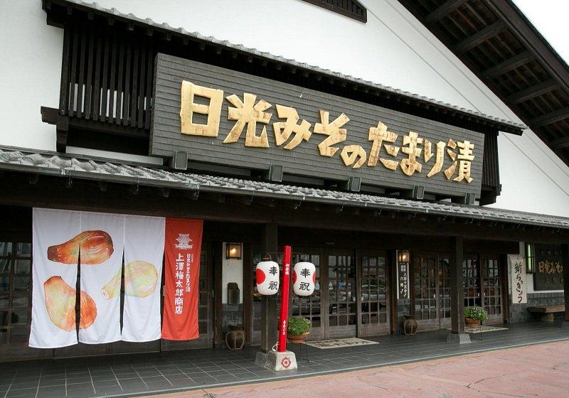 たまり漬け屋・上澤梅太郎商店、なぜ苦境から1年で黒字転換?地に足の着いたイノベーションの画像1