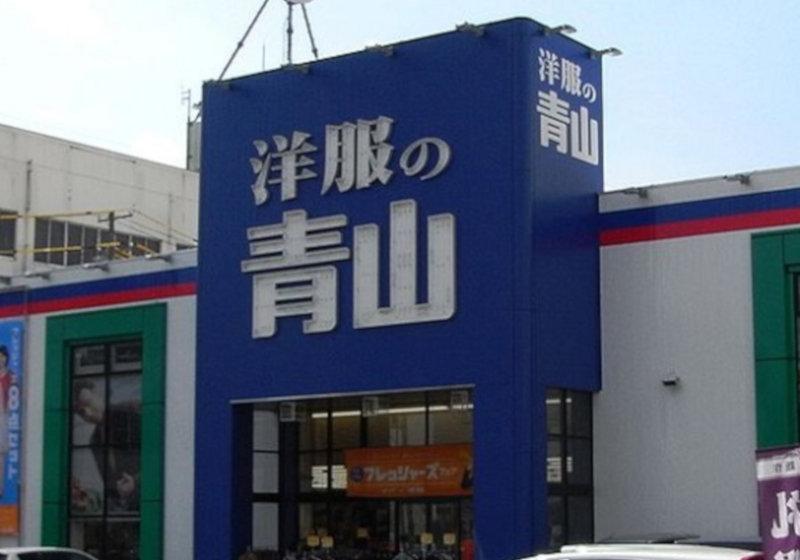 スーツ業界、業績壊滅的…ユニクロは「1万円以下」軽量スーツ投入、着る習慣が減退の画像1