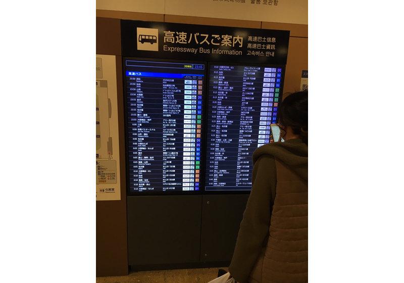 東京-大阪が片道1400円!深夜バスが驚くほど快適、寝てたらすぐ到着の画像1