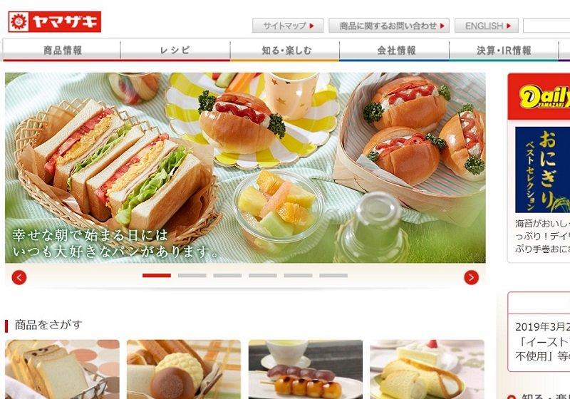 山崎製パン、「イーストフード・乳化剤不使用」表記に異議…「添加物=悪」見直し機運もの画像1