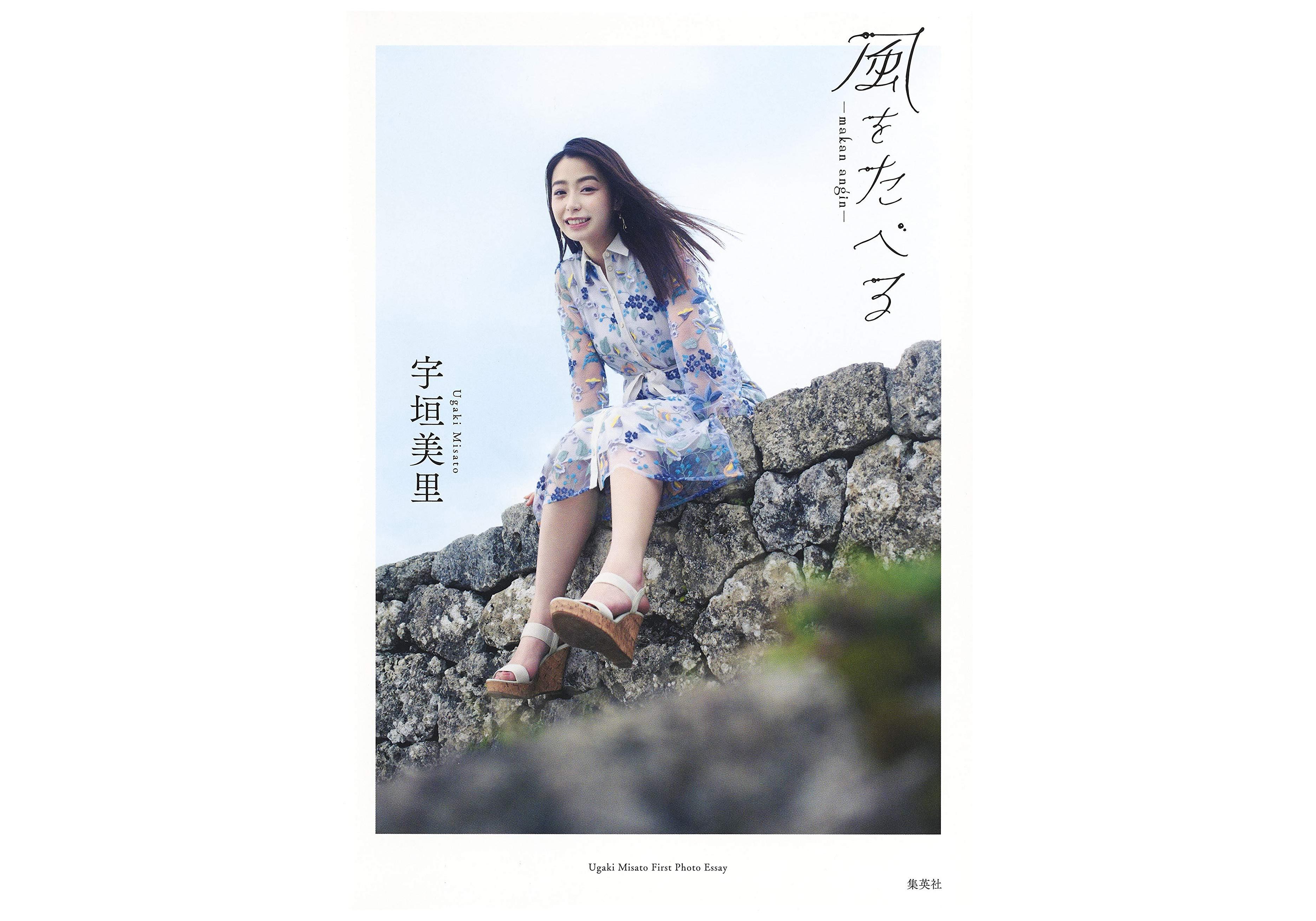 フリーの宇垣美里アナとフジの山崎夕貴アナはどちらが幸せか…局アナでい続けることの意味
