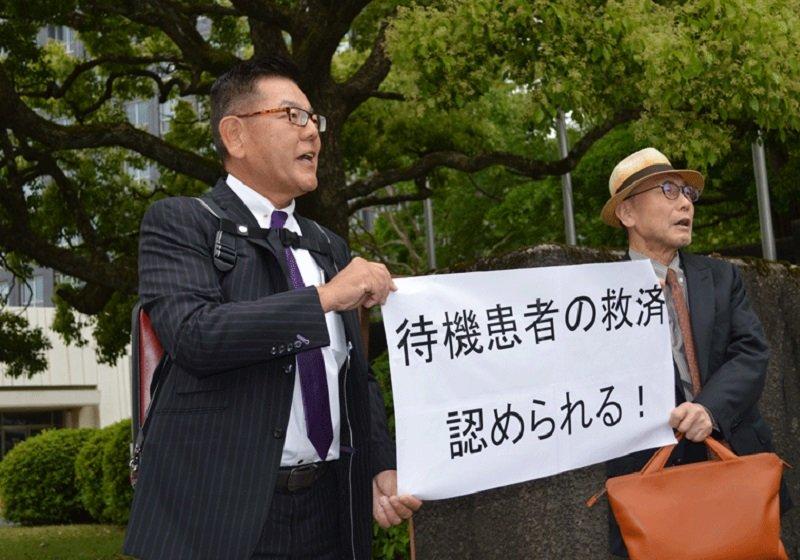 """滋賀医科大病院、がん患者270人の治療を突然中止…背景に""""医療ミスの隠蔽""""かの画像1"""