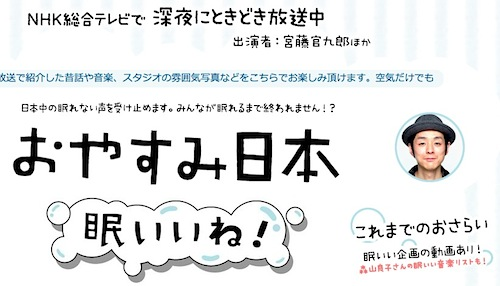 吉田潮の画像 p1_34