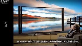 4Kテレビ商戦、東京五輪決定で幕開け〜期待高める電機業界、期待薄な需要予測とテレビ局の画像1
