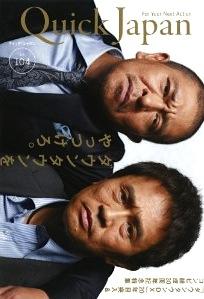 松本人志、『ガキ使』BPO審議で「番組やめたい」「テレビは毒にも薬にもならなくなる」の画像1