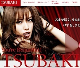 資生堂「TSUBAKI」で髪がボロボロ疑惑は本当?高額宣伝費をかけた合成シャンプ―?の画像1