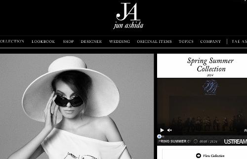 """ジュン アシダ、創造と経営の両立難しいファッション業界で成功した""""異端児""""社長退任の画像1"""