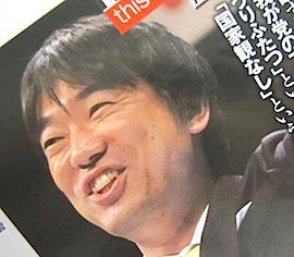 大阪市職員「公明党より低レベルな維新の会と、クレイジーな市民」の画像1