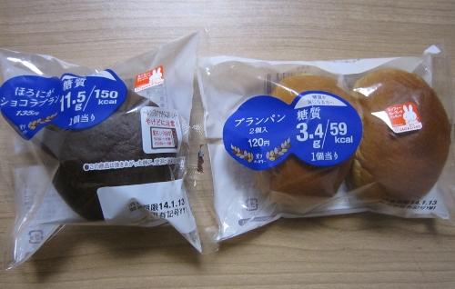 糖質制限ビジネス、なぜ密かにブーム?コンビニ、外食…味にもこだわり、広い購入層の画像1