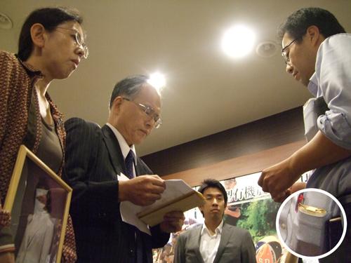 ワタミ過労死事件、遺族が渡邉元会長らを提訴~会社側「会社に責任ないが、金は払う」と主張の画像1