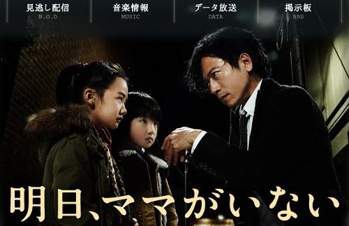 岡村隆史、日テレ・ドラマ批判に苦言「お門違い。批判のターゲットに。テレビ終わった」の画像1