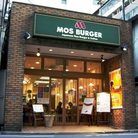 モスバーガー、なぜ好調?マックとの明暗を分けた、商品力とFC店舗力の秘密の画像1