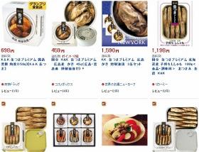 プチ高級品ビジネス、秘かにブーム?食品、外食、日用品…景気回復期待の高まり反映かの画像1
