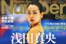 ソチ五輪女子フィギュア判定騒動、再審判に賛成?反対?根強い公平さへの懐疑