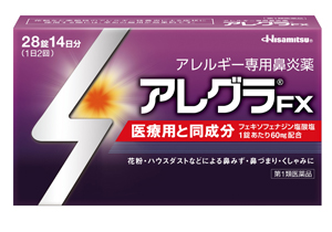 話題の「紫の花粉症薬」CM、なぜ色のみ強調?新しい購買構造に対応、優れたマーケ戦略の画像1