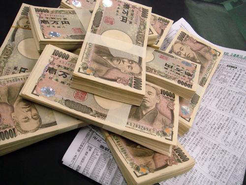 ツイート 一攫千金はギャンブルの魅力。こんな払い戻し金を獲得するのも夢ではない 日本全国に900