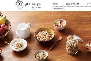 グラノーラ、なぜ市場急拡大&人気?提供店や専門店も続々、健康志向と朝活ブームが後押し