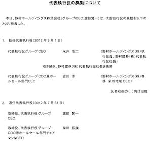 post_467.jpg