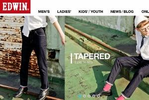 エドウイン再建、なぜ迷走?支援始動する伊藤忠の狙いと、岐路迎えるジーンズ業界の行方