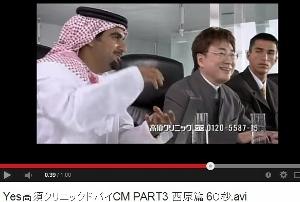 高須クリニック、「意味不明」と話題のCM、その狙いと秘密とは?高須院長に聞いた