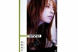 米倉涼子、TOKIO松岡へ突然の愛の告白、松岡は「俺とヨネだったら、うまくいく」