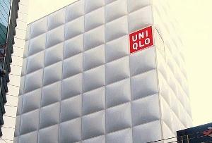 ユニクロの変貌 「低価格」脱却か? 一斉大幅値上げ&スニーカー戦争参入