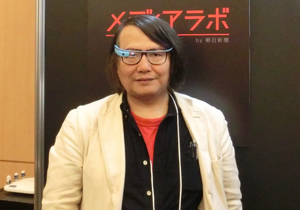 Google Glass、多彩な活用サービス、各社で試行続々 普及への課題も露呈の画像1