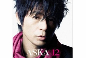 ASKAを批判する人は、けしからん?なぜ芸能人は覚せい剤にハマるのか、過去に多数逮捕