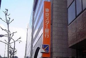 海外銀行による初の邦銀買収の舞台裏 機運高まる地銀再編、シナリオに外銀カードも