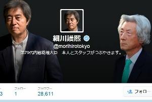 小泉・細川元首相の脱原発法人設立、背後にソフトバンクの思惑、エネ事業拡大への布石かの画像1