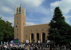年収250万…早稲田大の非常勤講師らが、大学を刑事告発 突然の雇い止めの実態の画像1