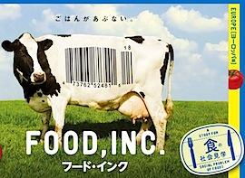 """自殺者量産!? 遺伝子組み換え種""""キケンな""""企業が日本へ?の画像1"""