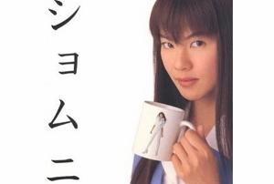 """江角マキコのママ友イジメ告白、背景に某有名人夫妻の""""学内派閥""""との深刻な対立?"""