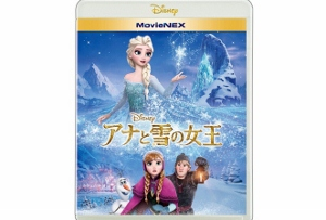 『アナ雪』ヒットに隠された商品力とマーケ戦略 今年ヒット映画3作の共通点とは?